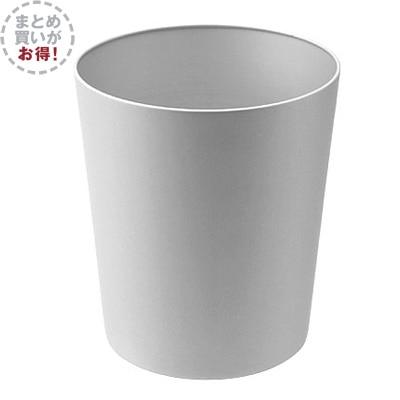 RoomClip商品情報 - 【まとめ買い】アルミゴミ箱