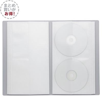 【まとめ買い】ポリプロピレンCD・DVDホルダー・2段
