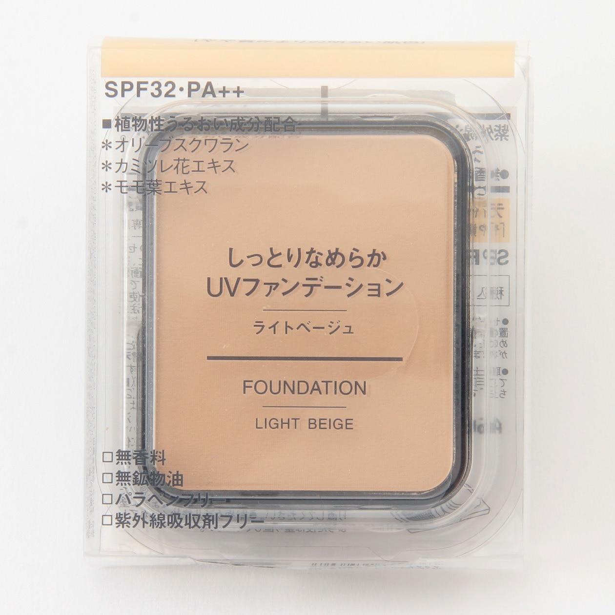 しっとりなめらかUVファンデーション・ライトベージュ SPF32・PA++ 10.5g コンビニ受取可