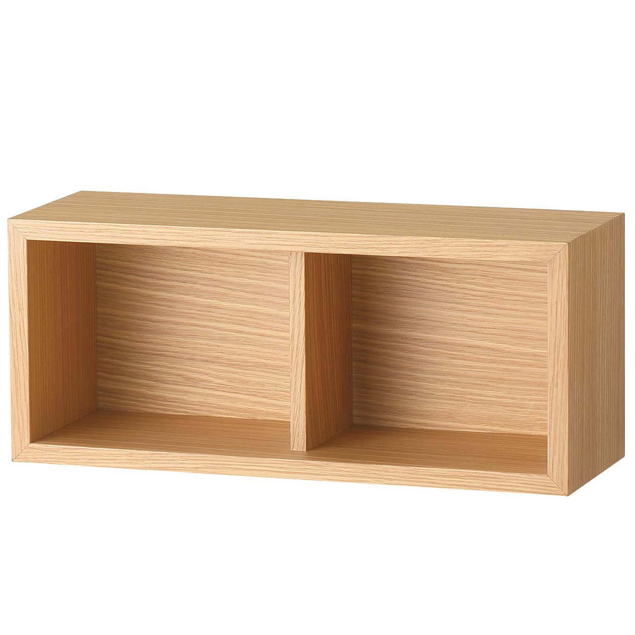 壁に付けられる家具・箱・幅44cm・オーク材の写真