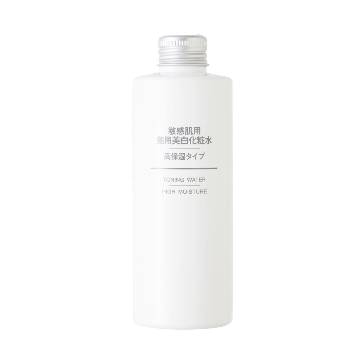 敏感肌用薬用美白化粧水・高保湿タイプ