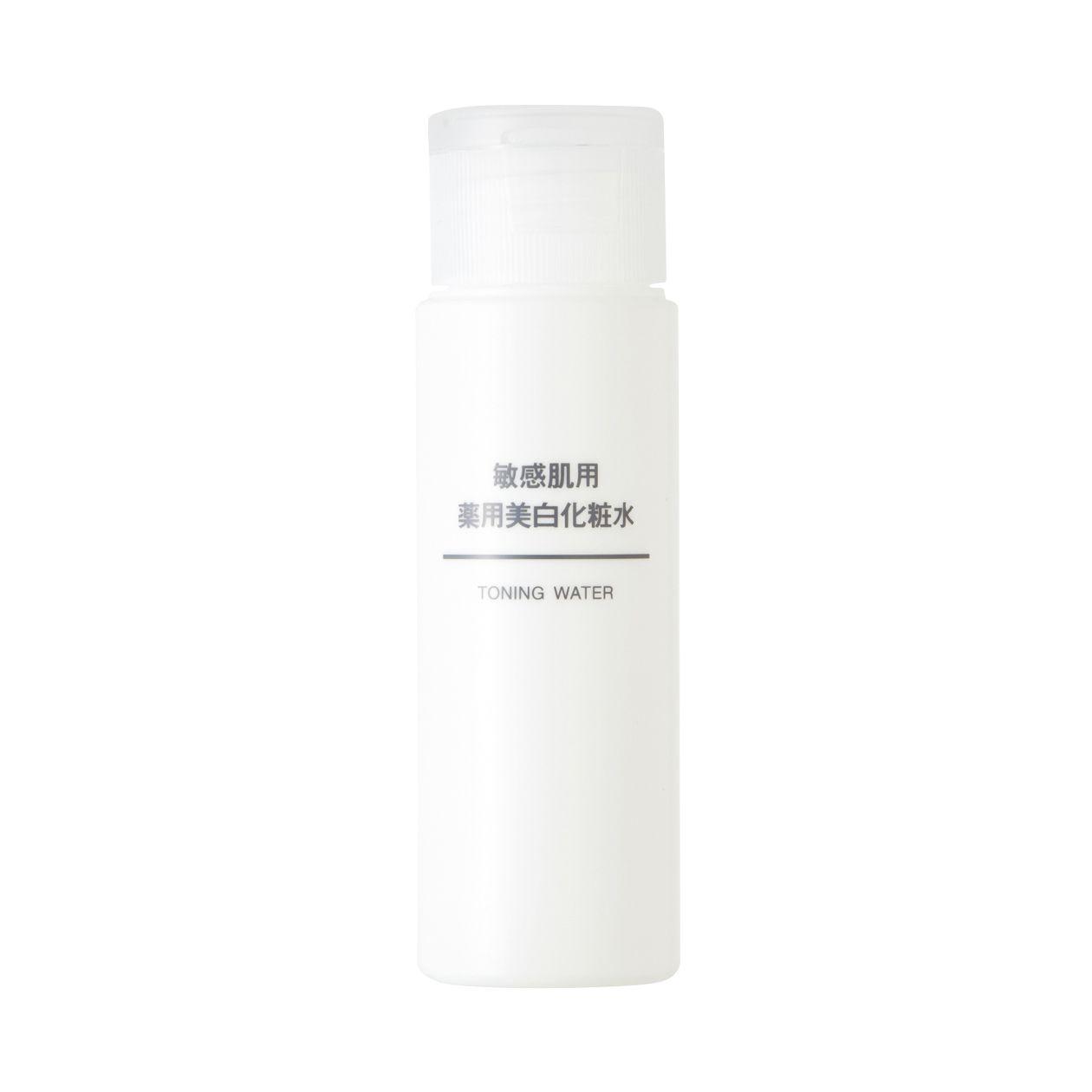 敏感肌用薬用美白化粧水(携帯用)