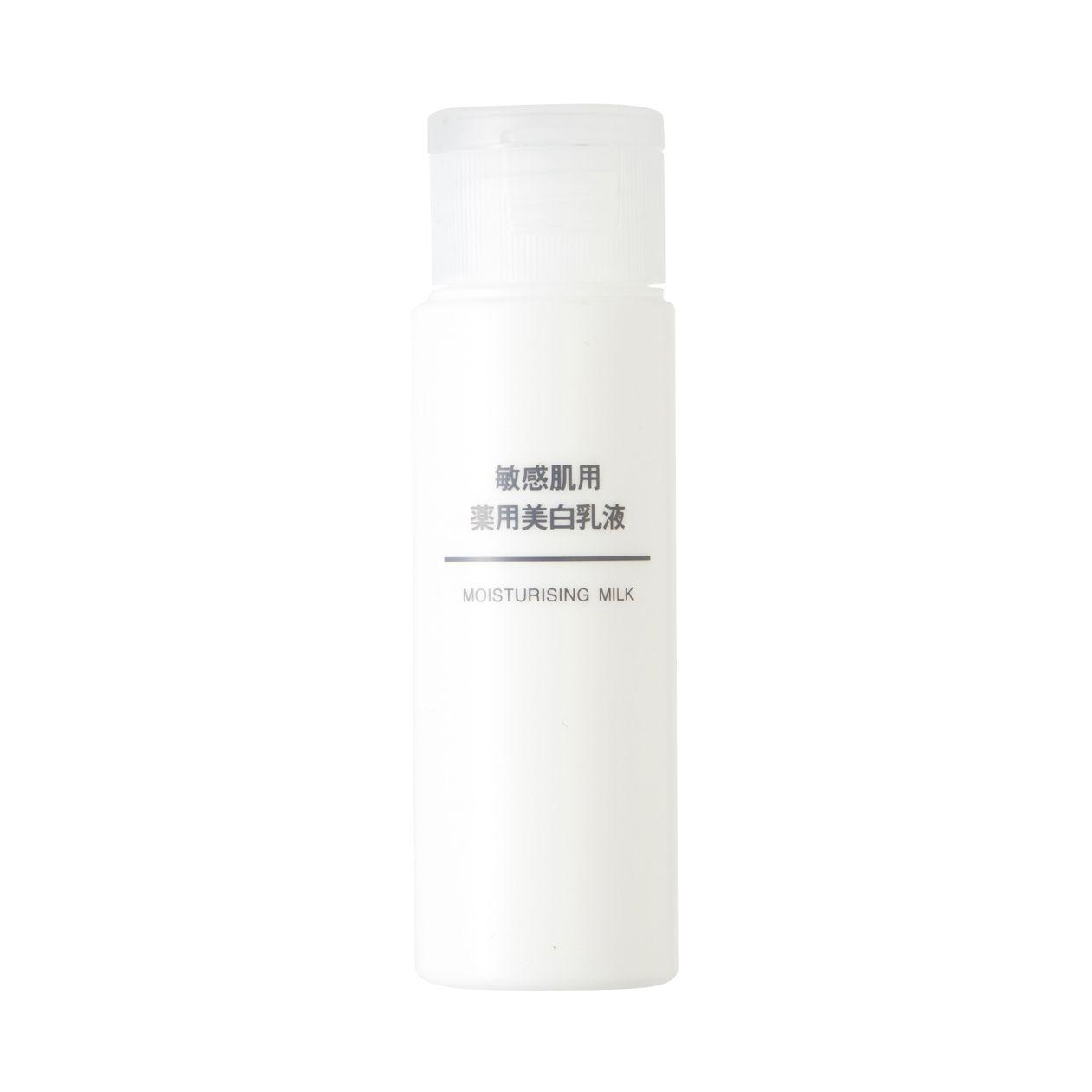 敏感肌用薬用美白乳液(携帯用)