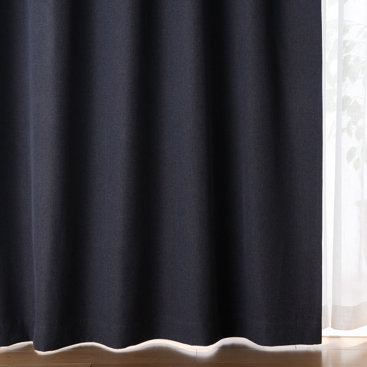 ポリエステルドビー織(防炎・遮光性)プリーツカーテン/ベージュ 幅100×丈200cm/ダークブルー