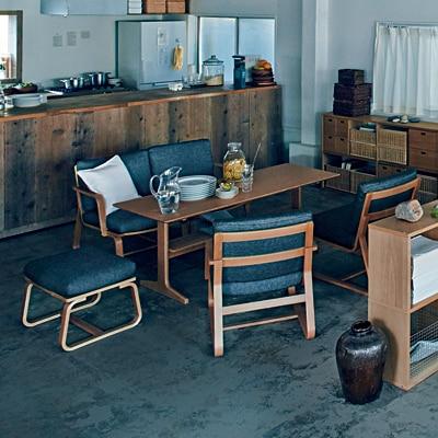 Muji Sofa Chair Baci Living Room