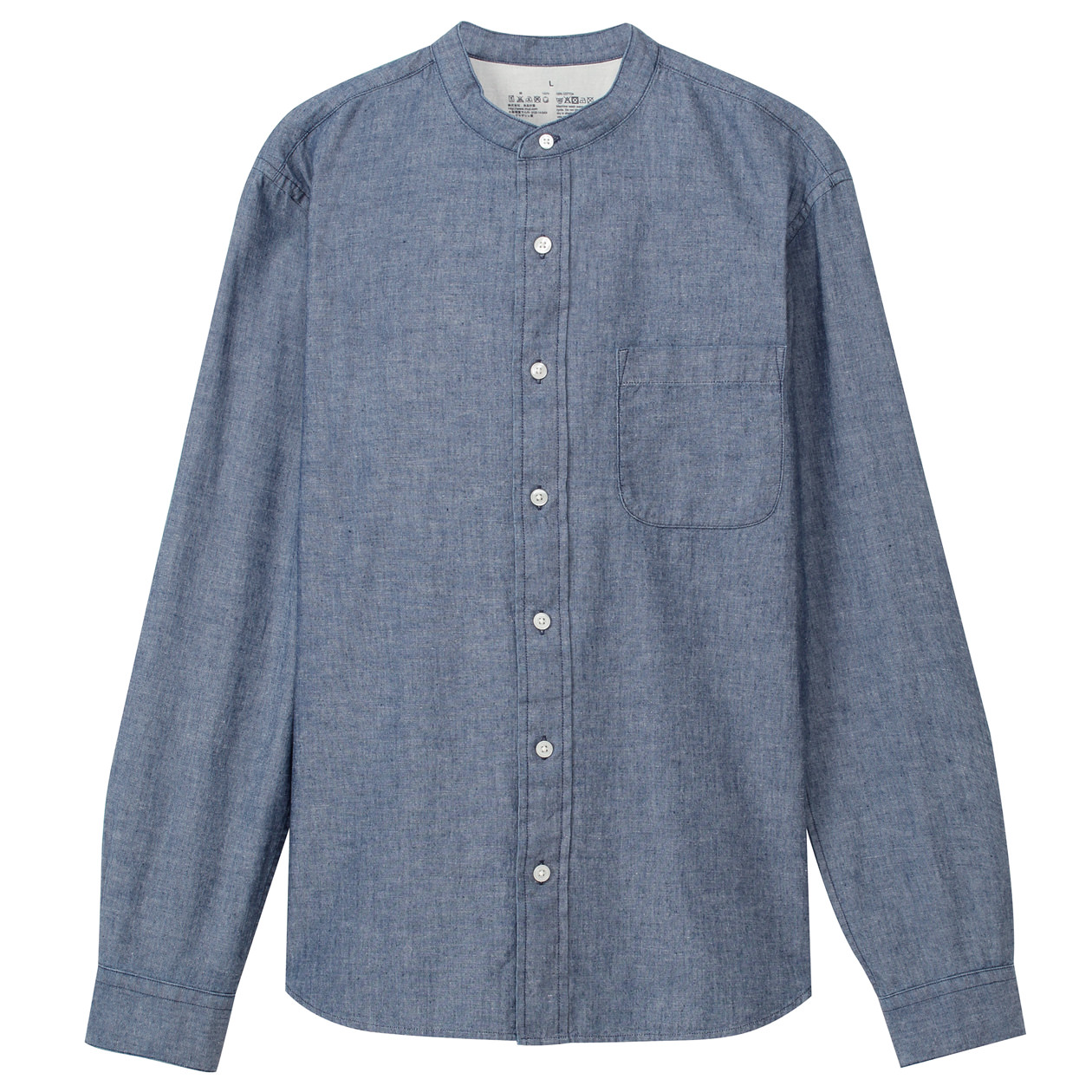 Ogc Indigo Chambray Stand Collar Shirt Men M Navy Muji