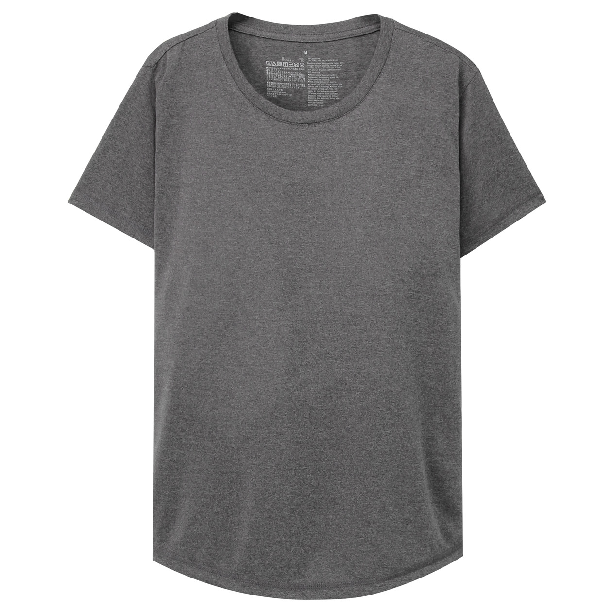 muji to run quick dry uv protection s s t shirt muji. Black Bedroom Furniture Sets. Home Design Ideas