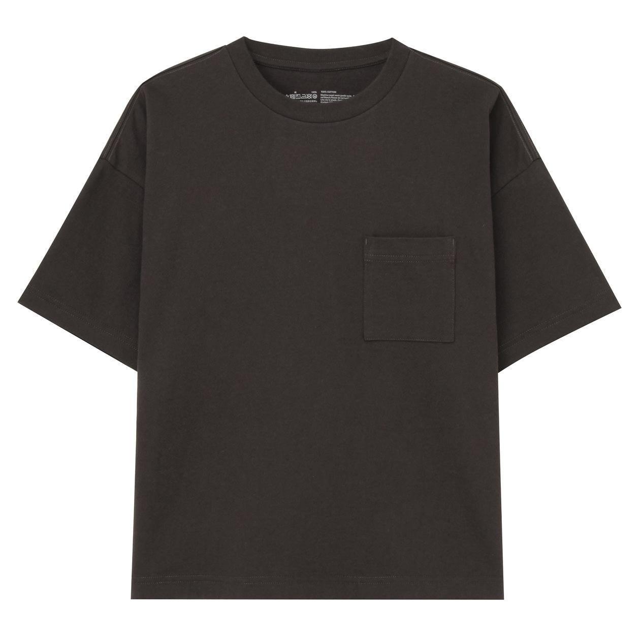 オーガニックコットンワイドTシャツ(無地&ボーダー)