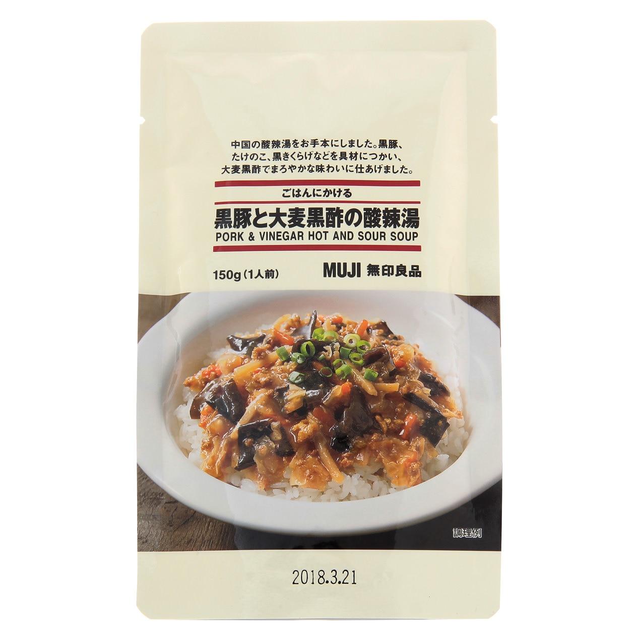 ごはんにかける 黒豚と大麦黒酢の酸辣湯 150g(1人前) コンビニ受取可
