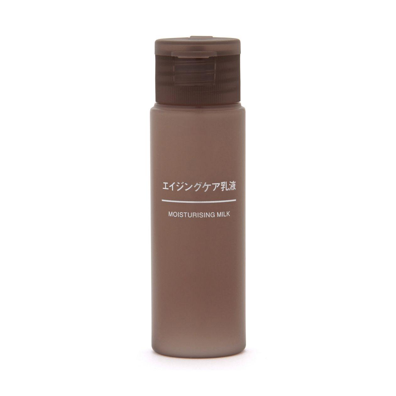 エイジングケア乳液(携帯用)