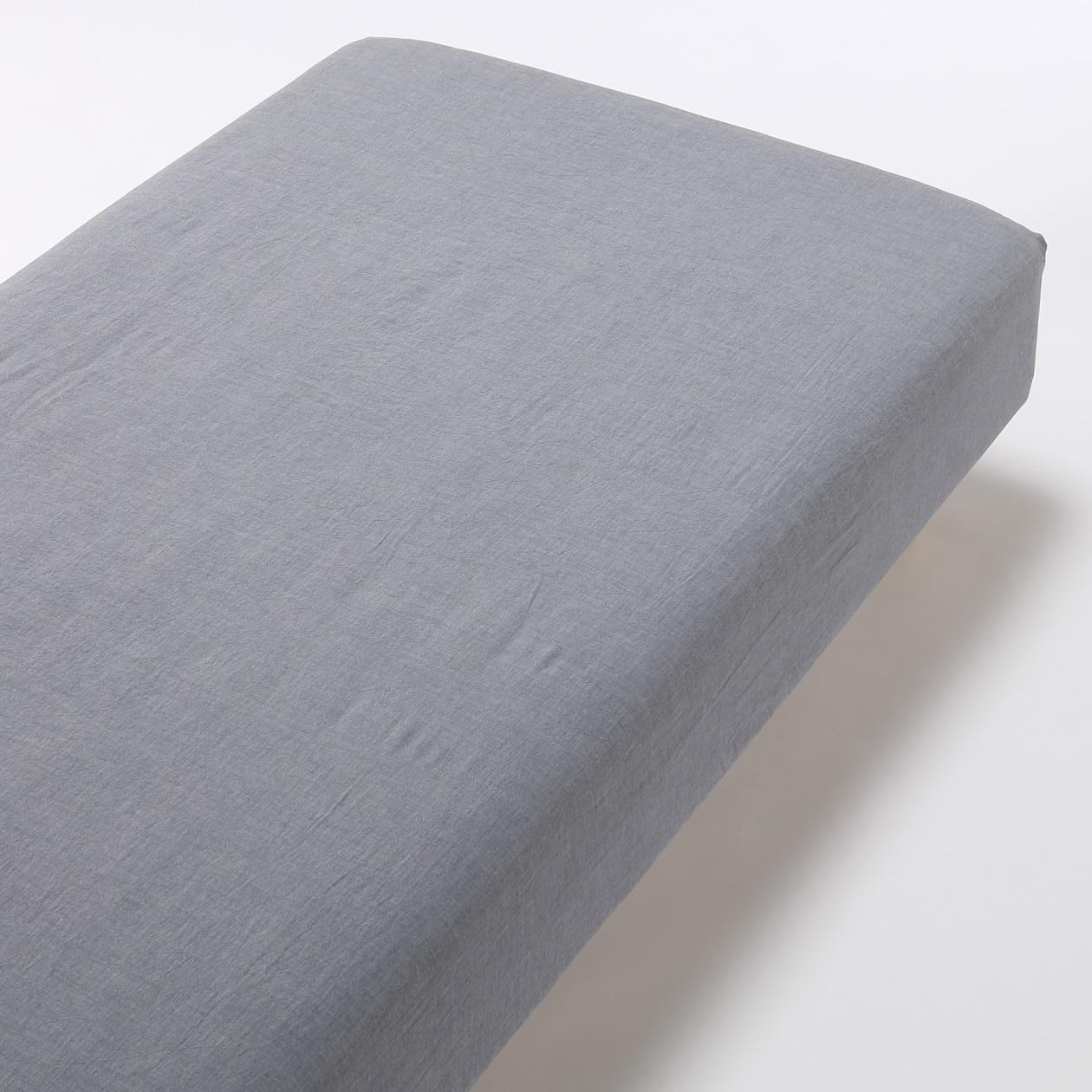 オーガニックコットン洗いざらしボックスシーツ・D/生成 D/ダークブルーの写真