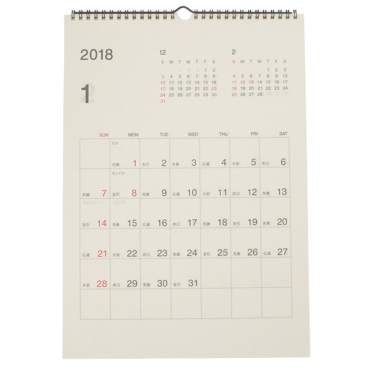 RoomClip商品情報 - バガスペーパー日曜始まり六輝カレンダー・2018年