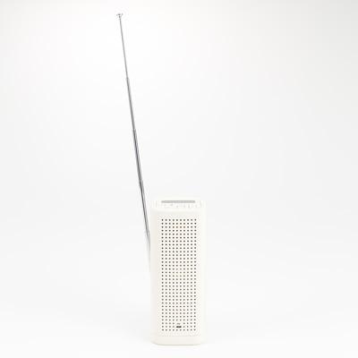 無印 手回し充電ラジオ