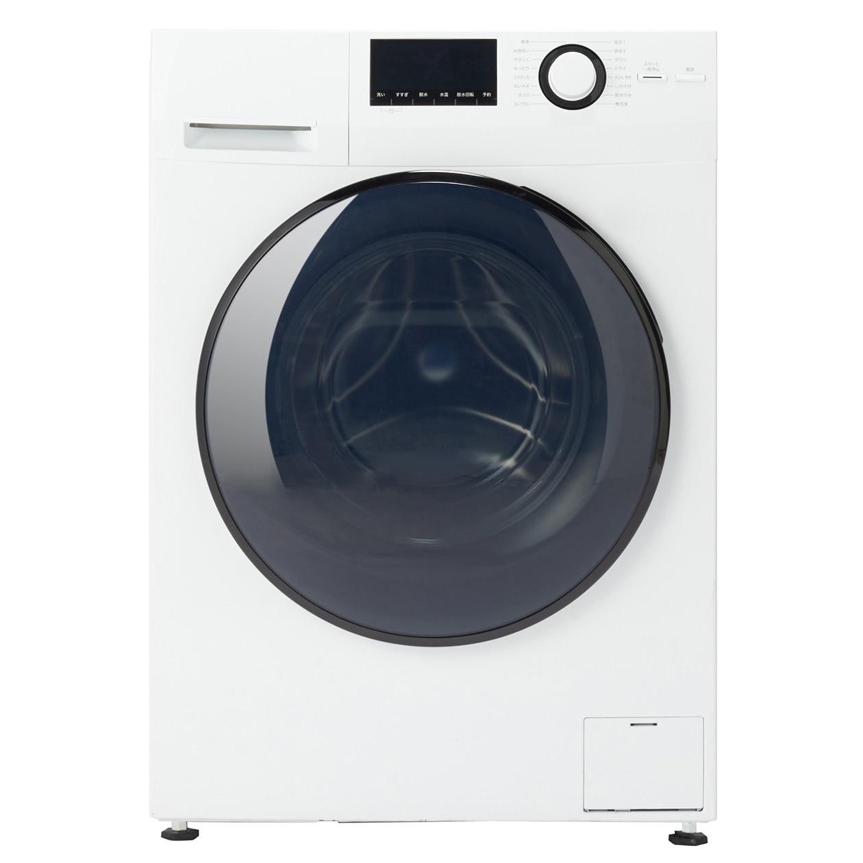 ドラム式洗濯機・8kg