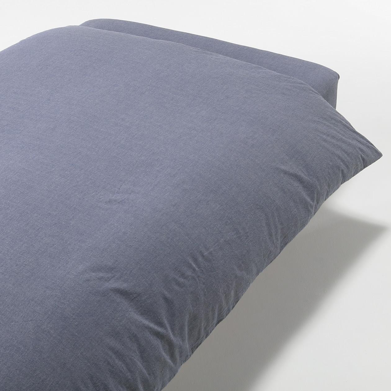 Organic Washed Cotton Duvet Cover 無印良品 Muji