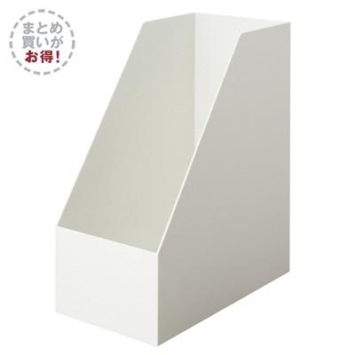 【まとめ買い】ポリプロピレンスタンドファイルボックス・ワイドA4用・ホワイトグレ