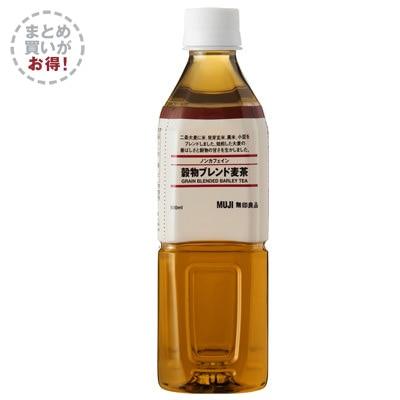 【ネット限定】まとめ買い ノンカフェイン 穀物ブレンド麦茶