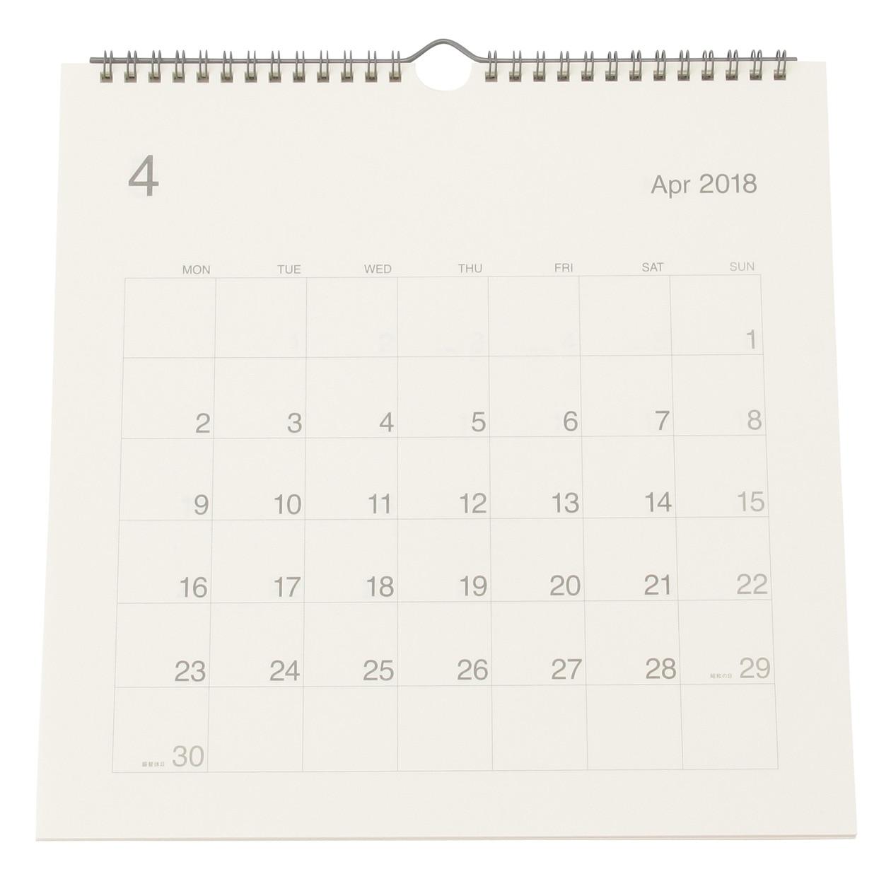バガスペーパーカレンダー・大