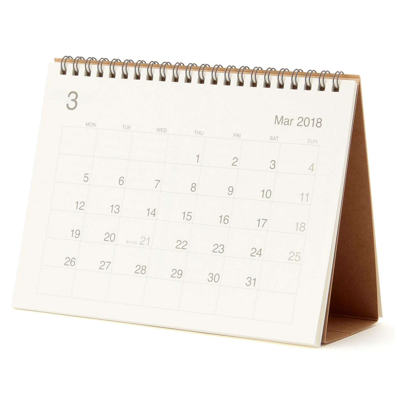 バガスペーパーカレンダー・中