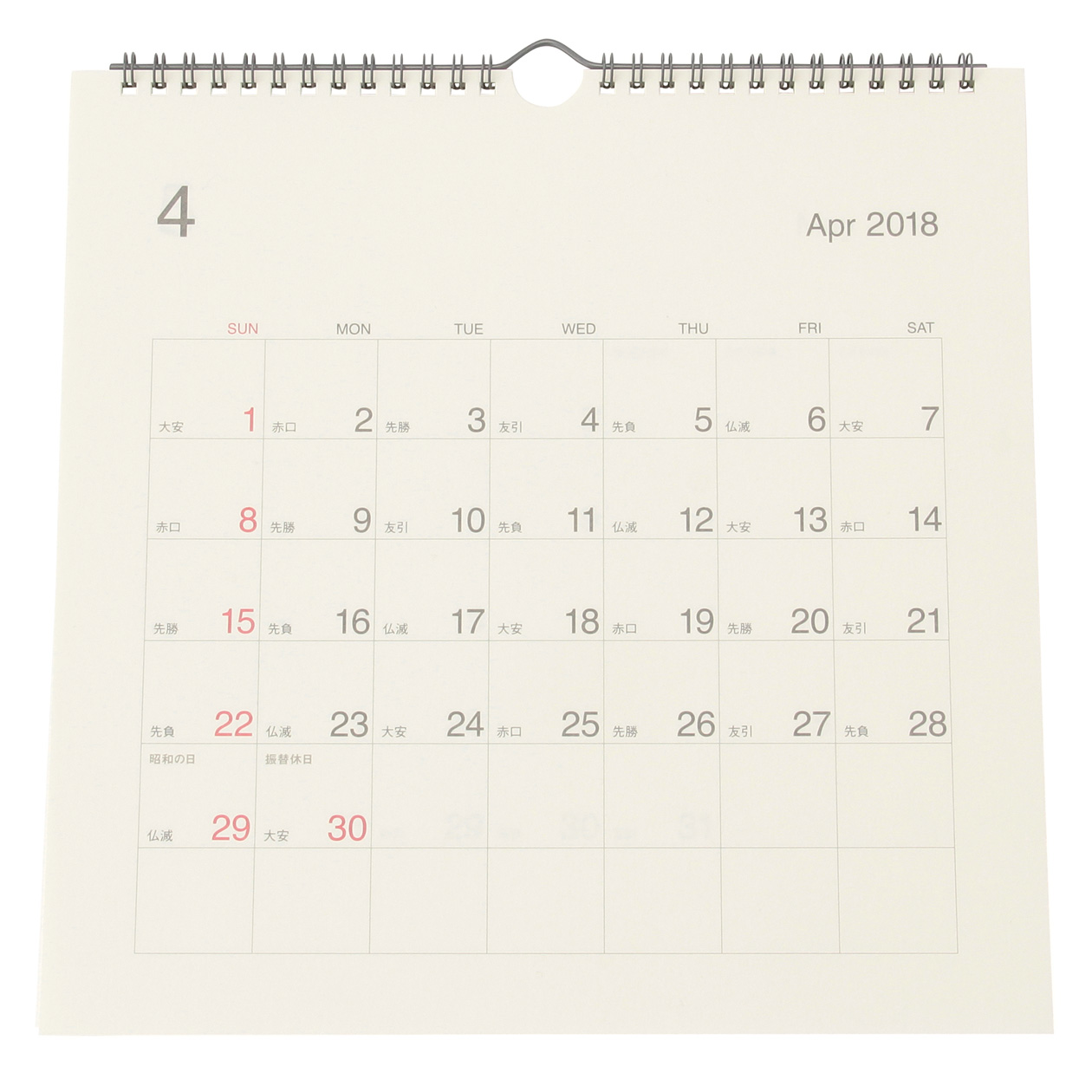 バガスペーパー日曜始まり六輝カレンダー・大