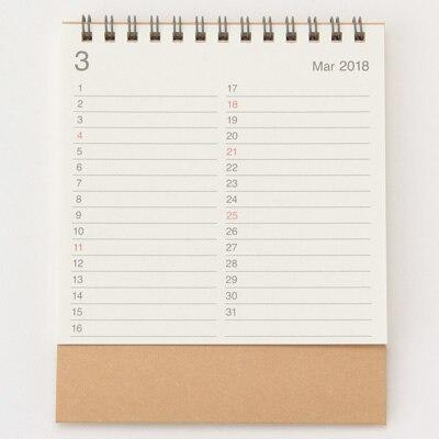 無印良品 | バガスペーパー日曜始まり六輝カレンダー・小18年3月~19年3月・120×120 通販