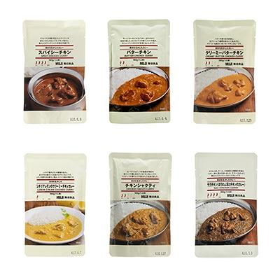 【ネット限定】まとめ買い 人気の「チキンカレー」食べ比べセット