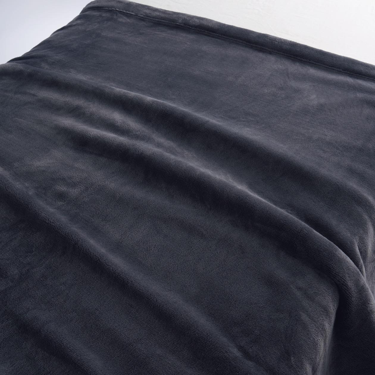 あたたかファイバー厚手毛布・S/チャコール