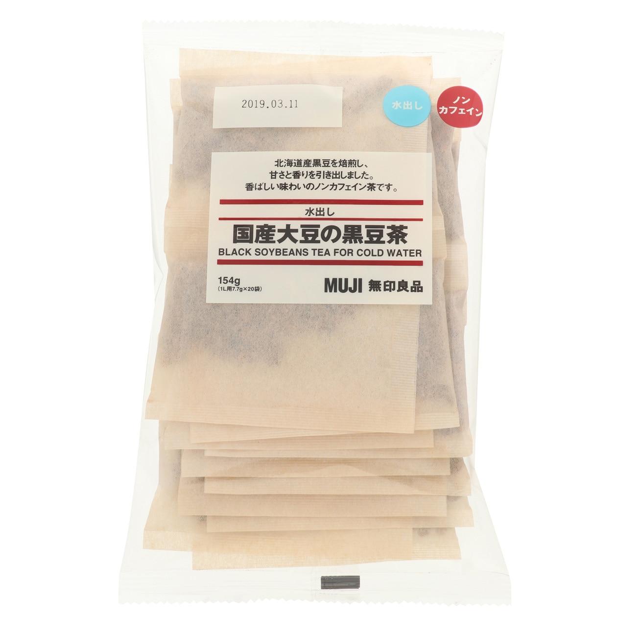 水出し 国産大豆の黒豆茶