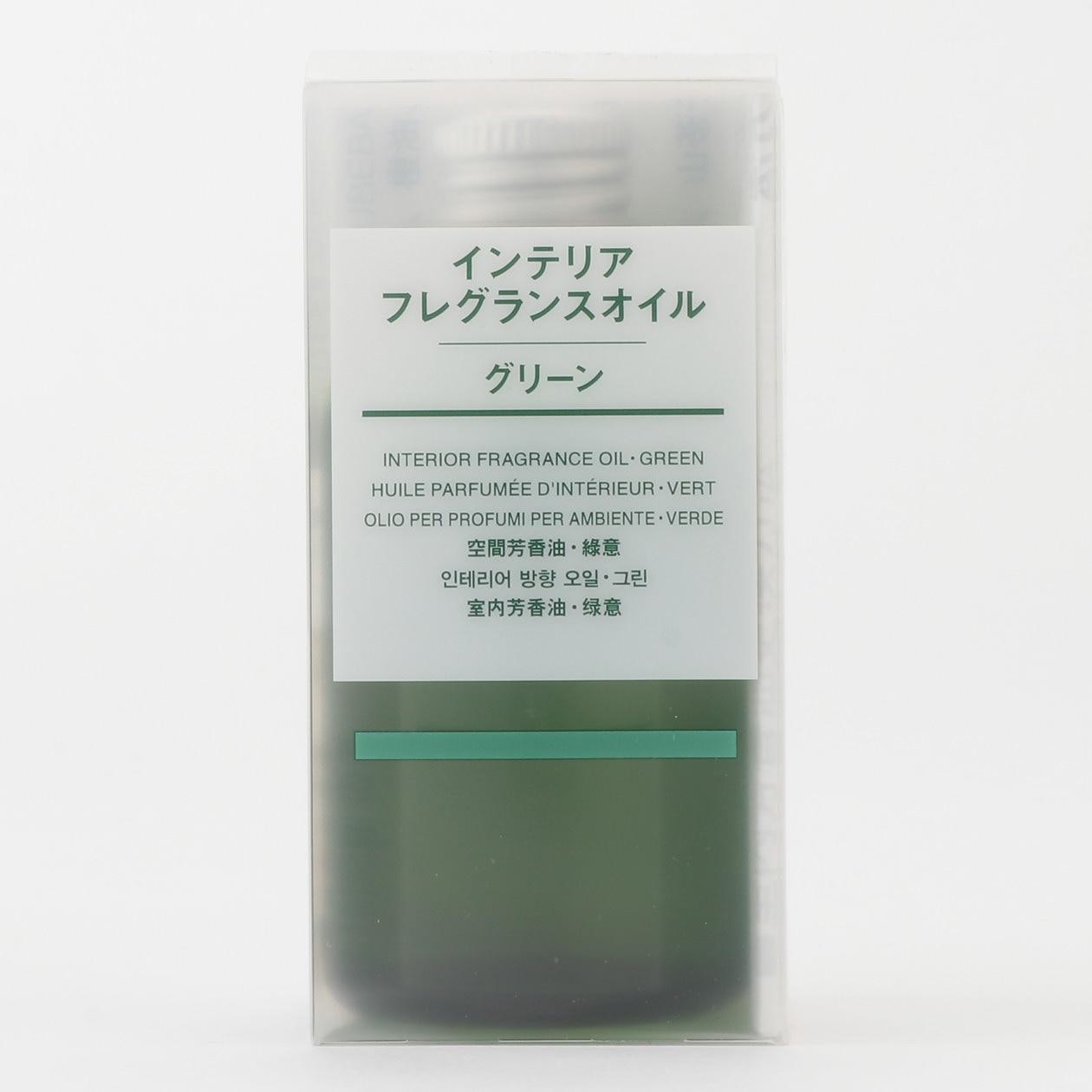 インテリアフレグランスオイル・グリーン