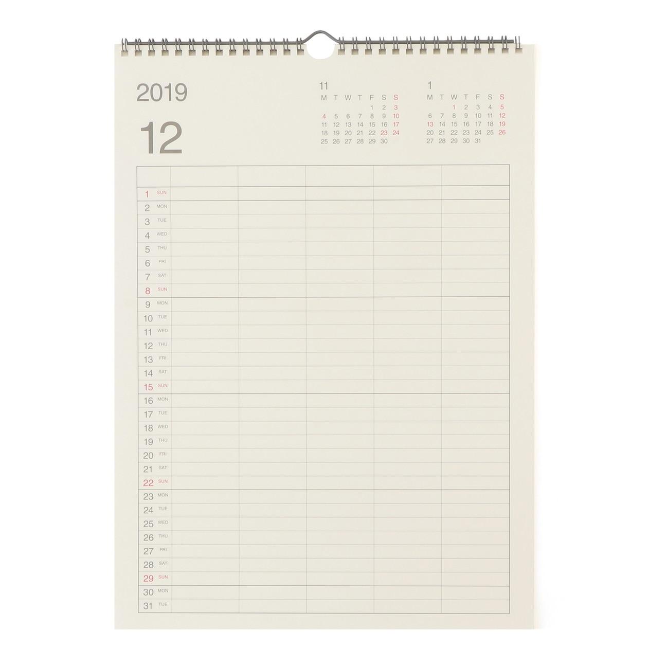 バガスペーパーファミリーカレンダーA3 5人用 1月 12月 通販