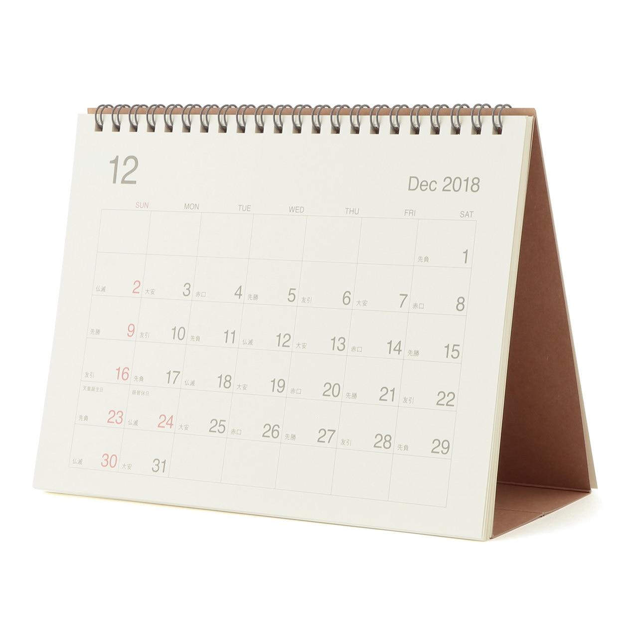 RoomClip商品情報 - バガスペーパー日曜始まり六輝カレンダー・中