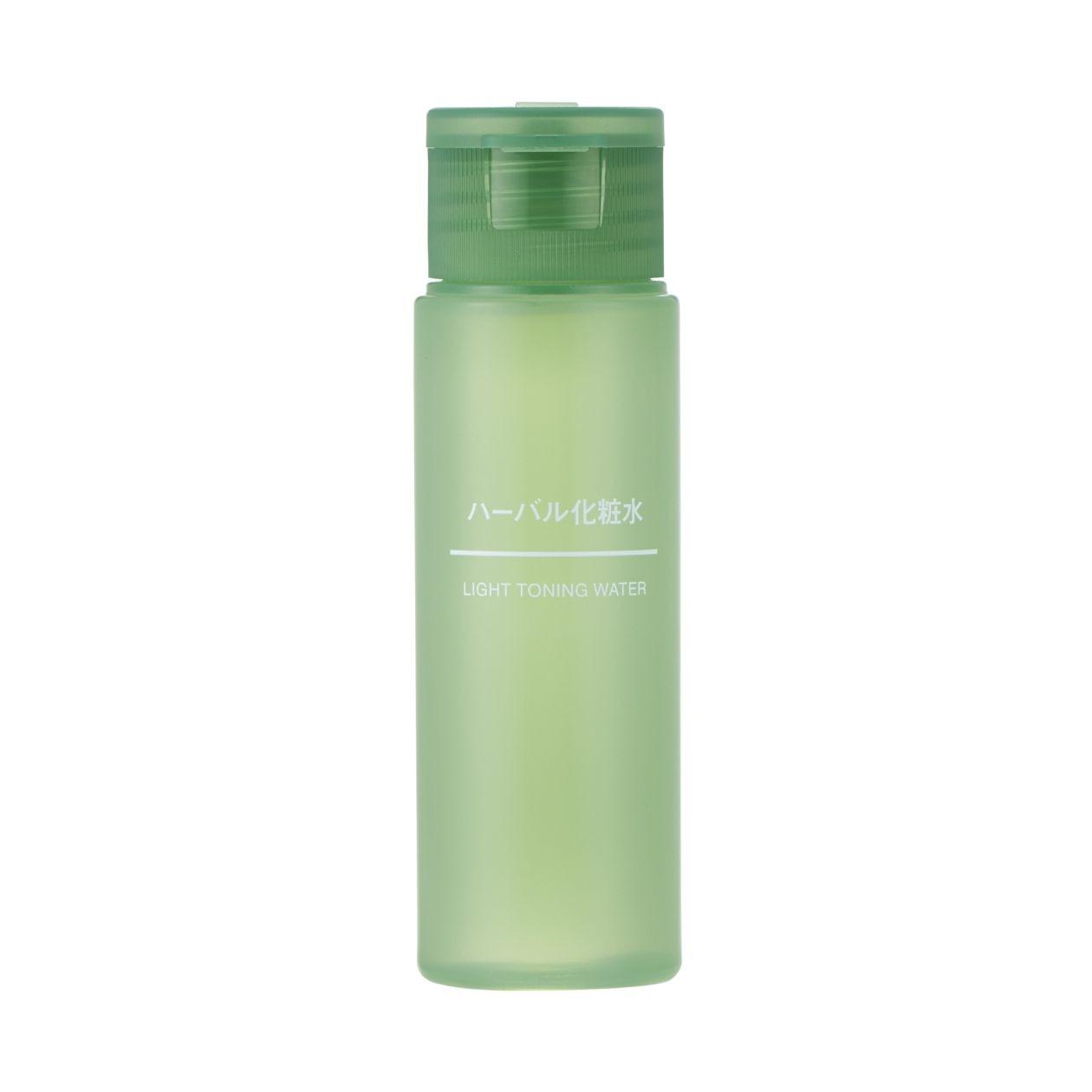 ハーバル化粧水(携帯用)