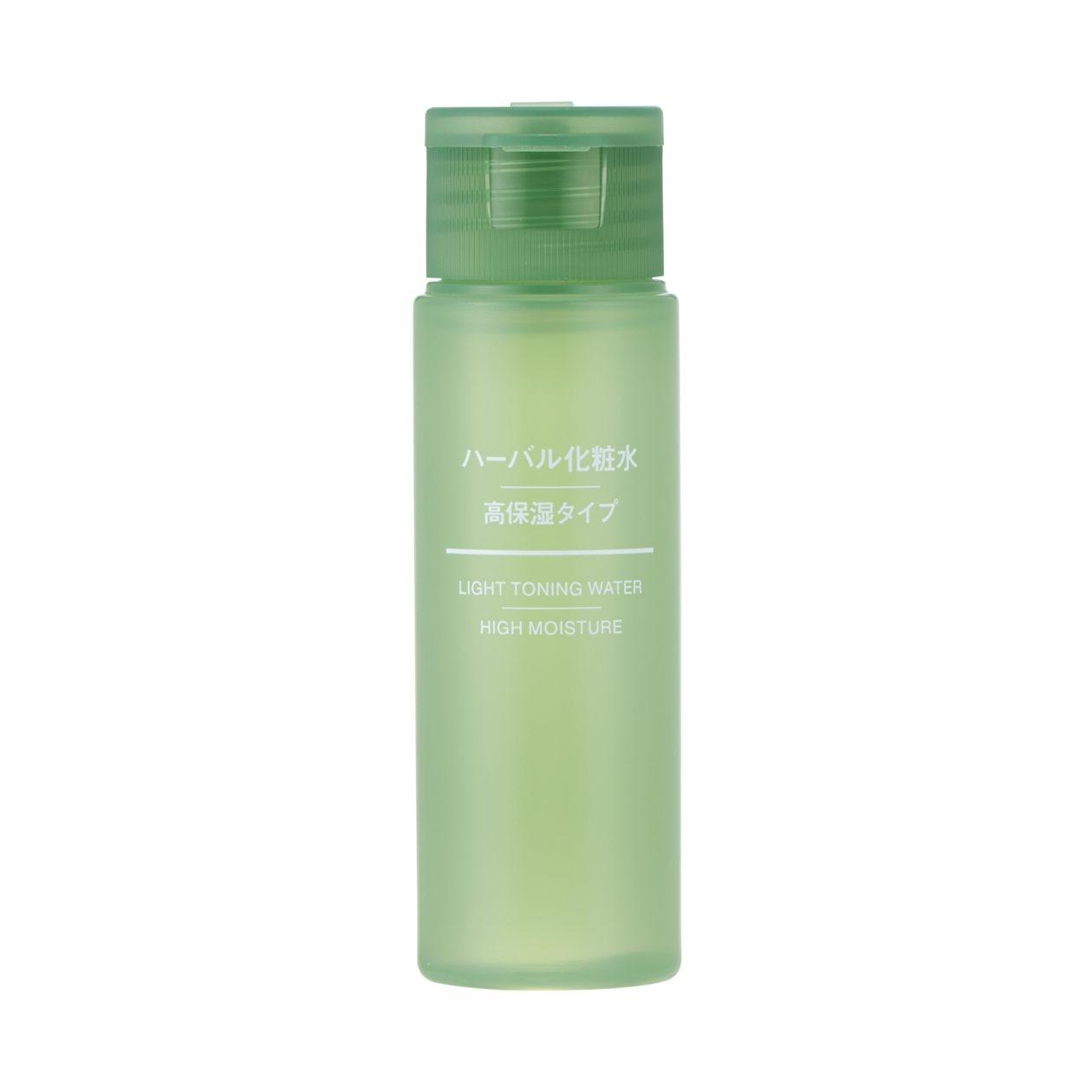 ハーバル化粧水・高保湿タイプ(携帯用)