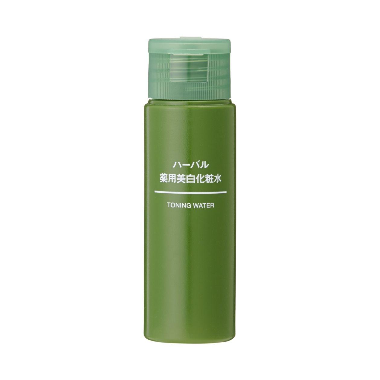 ハーバル薬用美白化粧水(携帯用)