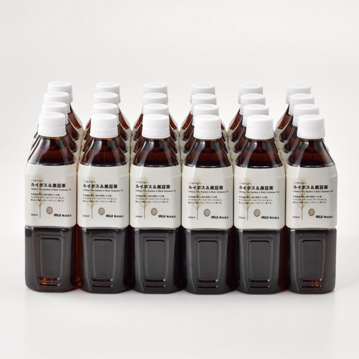 【ネット限定】【まとめ買い】 ノンカフェイン ルイボス&黒豆茶