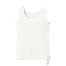 Children's Smooth Cotton Soft Tank Top