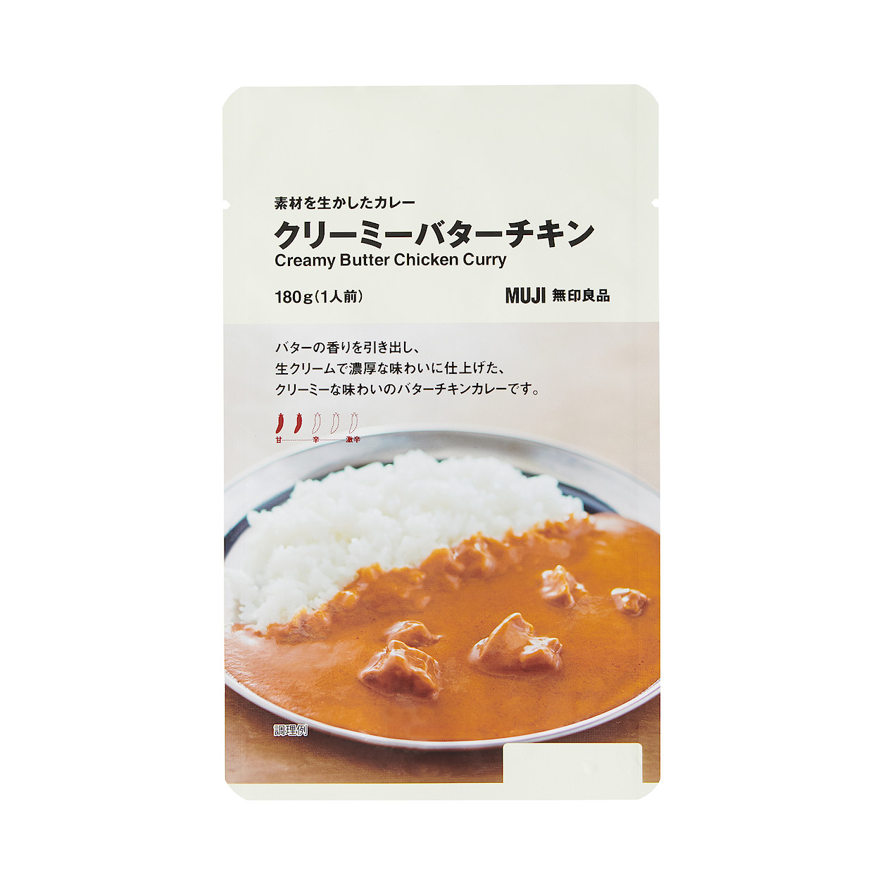 【MUJI 無印良品】-奶油雞肉咖哩調理包