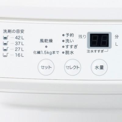 無印良品 全自動洗濯機 4.5kg 2012年製
