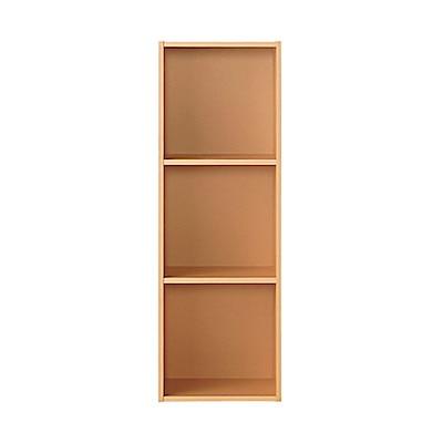 RoomClip商品情報 - パルプボードボックス・タテヨコA4サイズ・3段・ベージュ