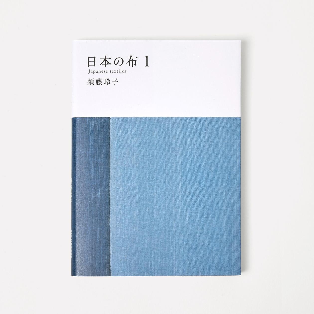 日本の布1