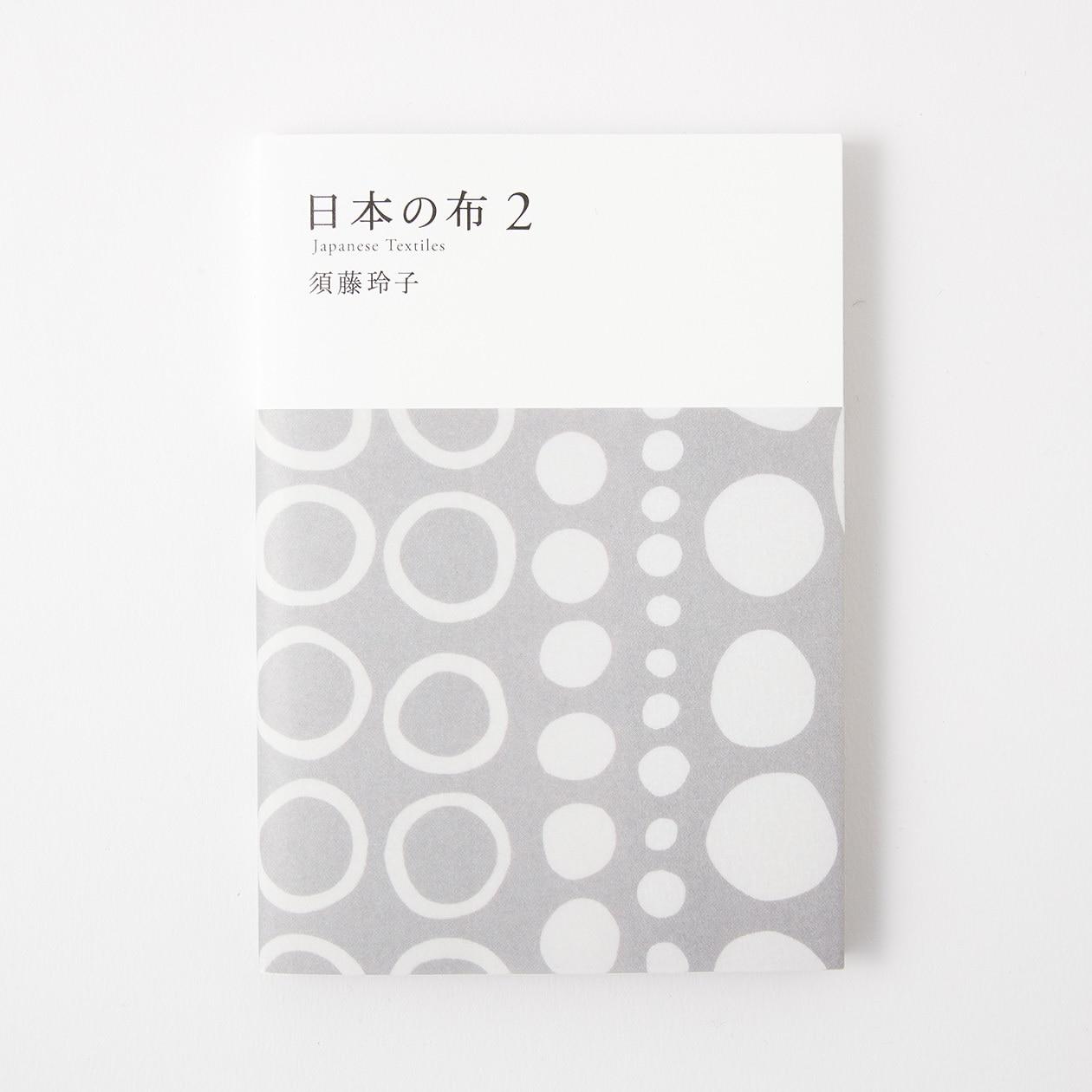 日本の布2