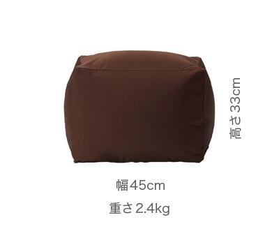 体にフィットするソファ・セット・45×45