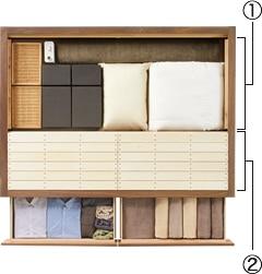 収納は無印良品のポリプロピレンケースにお任せ! (RoomClip mag) - LINEアカウントメディア