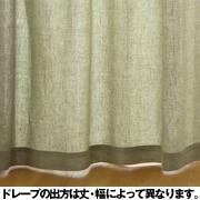 麻平織/杢グリーン ...