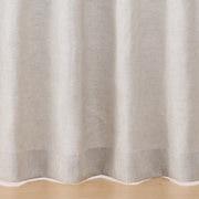 キナルで販売しているカーテンは全てアジャスターフック仕様です。 既成サイズカーテン に付いているアジャスターフックは、予め「正面付け」位置に調整してあります。