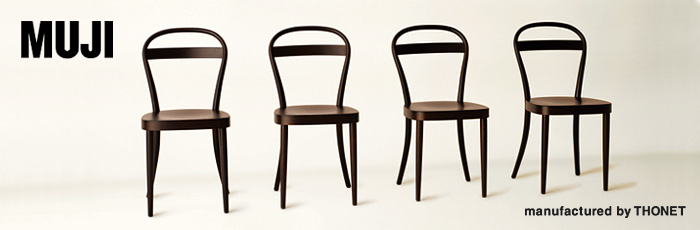 manufactured by THONET